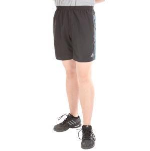 Pánska športová šortky Adidas vel. XXL